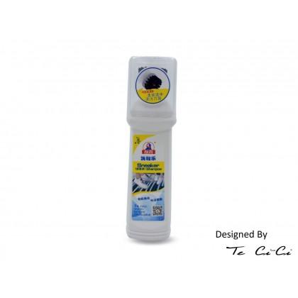 Sneaker Shampoo (White)